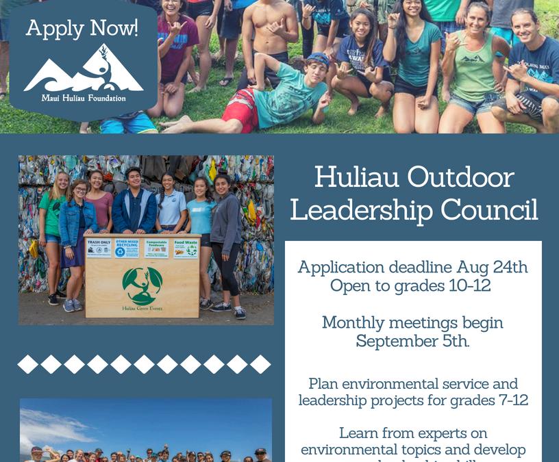 Huliau Outdoor Leadership Council- Apply Now!