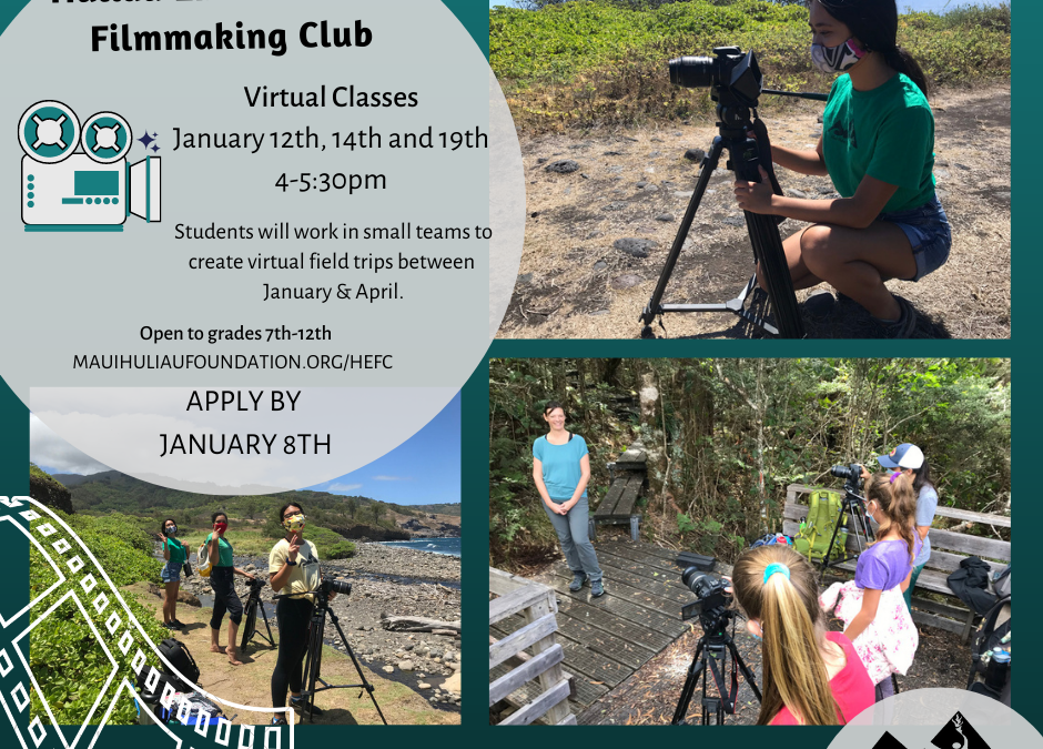 Spring filmmaking applications now open!